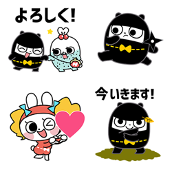 Sticker Pack Vol.2 Ninja Bear (NEW)